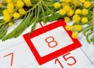 8 березня: історія свята