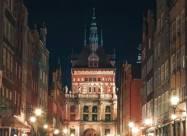 В столице Латвии открывают музей Темноты
