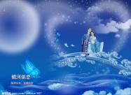 Щастя в любові і сузір'я китайського місячного зодіаку