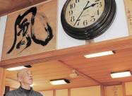 В Японии храмовые часы вековой давности вернулись к жизни после землетрясения 2011 года