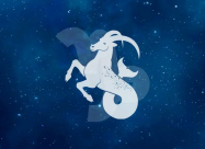 Козерог - астрологический прогноз на май 2021