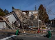 ВИДЕО. Мощное землетрясение произошло в Японии