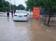 Проливной дождь вызвал сильное наводнение в китайском городе Шаосин. Видео