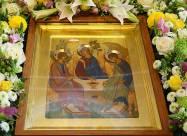 20 июня – Троица