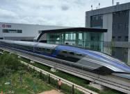 Китай представил самый быстрый поезд в мире
