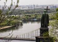 28 липня - День Хрещення Русі - України