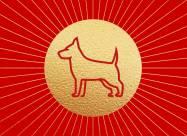 Китайский гороскоп на август: Собака
