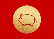 Китайский гороскоп на август: Кабан