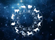Китайський гороскоп на середу, 4 серпня