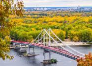 В Киев пришла метеорологическая осень