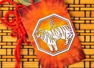 Китайский гороскоп на октябрь: Тигр