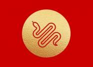 Китайский гороскоп на октябрь: Змея