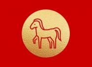 Китайський гороскоп на жовтень: Кінь
