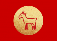 Китайский гороскоп на октябрь: Коза