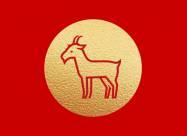 Китайський гороскоп на жовтень: Коза