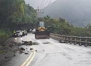 ВИДЕО. Мощное землетрясение на Тайване