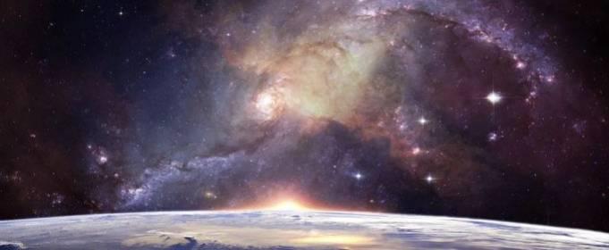 Найдена самая большая структура Млечного Пути