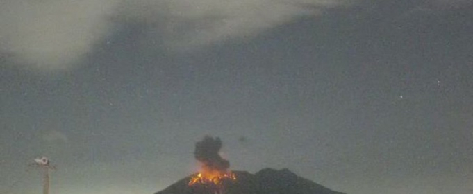 В Японии произошло извержение вулкана Сакурадзима