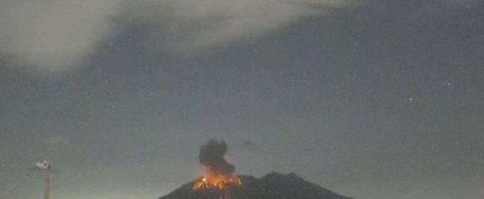 В Японії почалося виверження вулкана Сакурадзіма