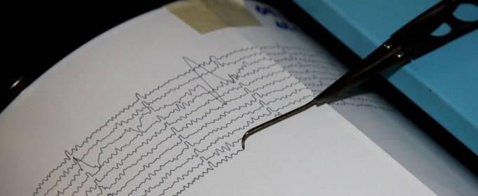 На Закарпатье произошло землетрясение в 2,7 балла