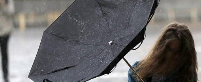 Штормовое предупреждение в Украине на 30 апреля