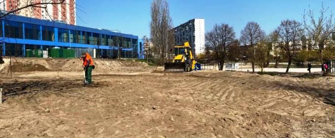 В Киеве модернизируют спортивный парк