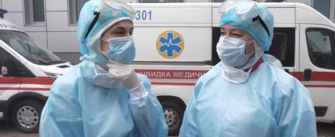 ВООЗ продовжила дію режиму глобальної надзвичайної ситуації у зв'язку з коронавірусом