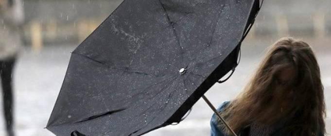 В Укоаине объявлено штормовое предупреждение