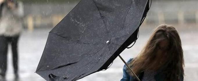 В Украине на 5 мая объявлено штормовое предупреждение