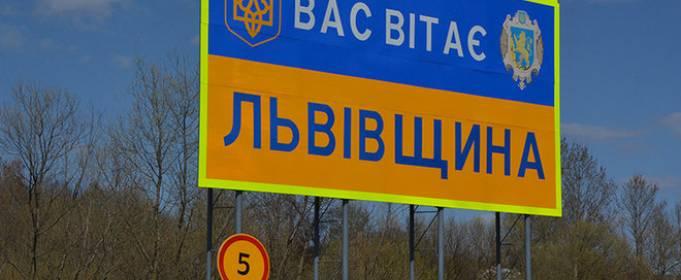 Во Львовской области ослабили карантин