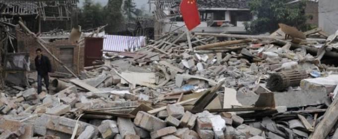 Землетрясение в Китае: 4 человека погибли