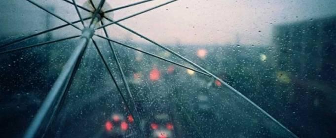 Погода в Украине на понедельник, 25 мая
