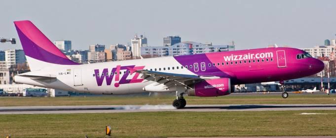 Wizz Air отложил возобновление украинских рейсов до 15 июня