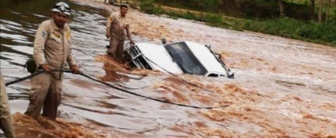 В результате разбушевавшейся стихии в Гондурасе и Эфиопии погибли люди