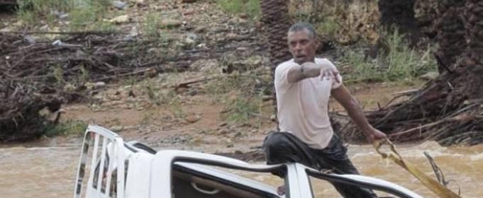 В Ємені в результаті повені загинуло 16 осіб