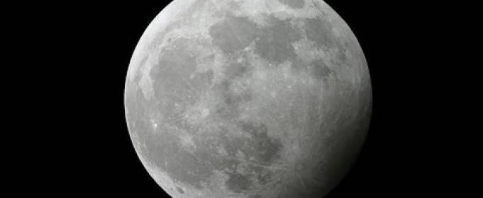 В пятницу состоится полутеневое лунное затмение