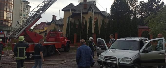 В Трускавце удар молнии стал причиной пожара