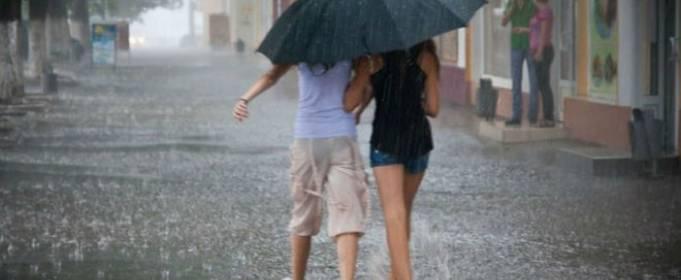 Погода в Украине на субботу, 13 июня