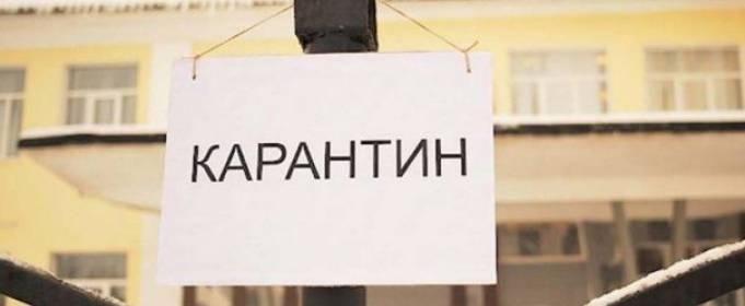 Кабмин продлил срок действия карантина в Украине