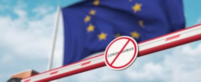 Евросоюз не готов открыть границы для Украины