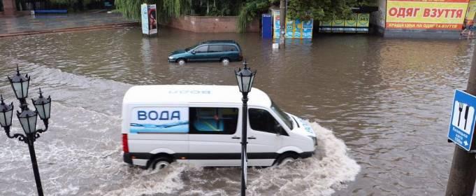 Ливни затопили Бердянск