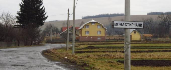 В Ивано-Франковской области произошло еще одно землетрясение