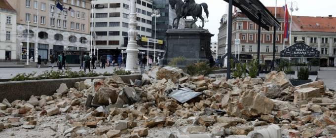 ВИДЕО. Самые мощные землетрясения 2020 года