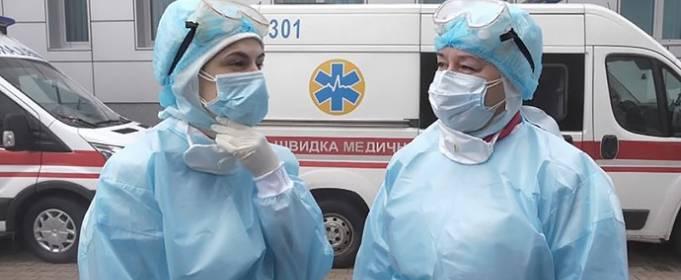Україна обновила добовий «рекорд» за кількістю інфікованих коронавірусом