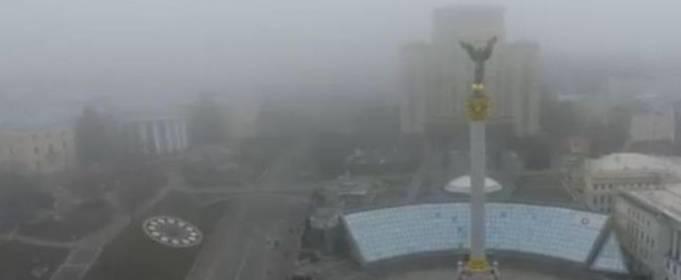 Погода не способствует очищению воздуха в Киеве
