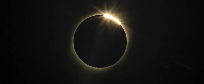Через сім років відбудеться найтриваліше сонячне затемнення в 21 столітті