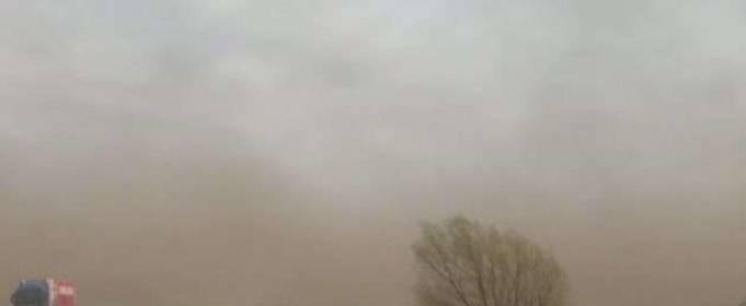 Запорожье накрыло пылевой бурей
