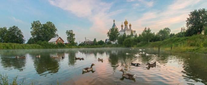 Погода в Украине на среду, 26 августа