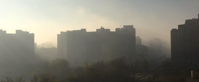 Состояние воздуха в Киеве ухудшилось