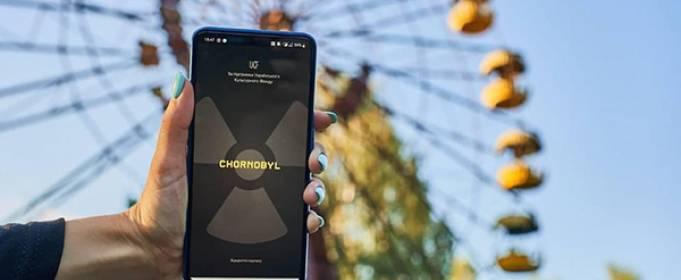Увидеть Чернобыль глазами туриста можно будет не выходя из дома
